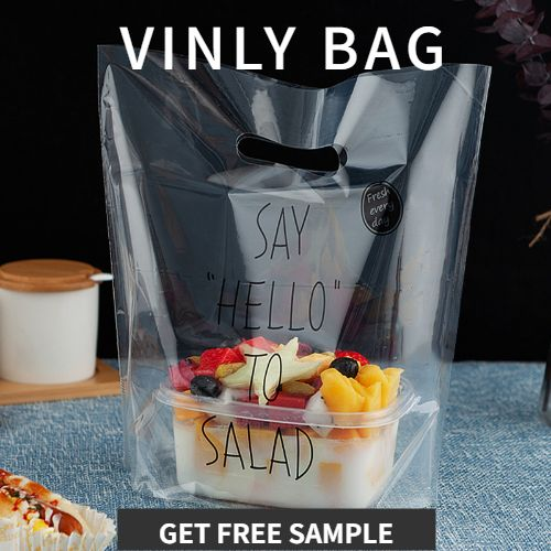 Vinly Bag Category