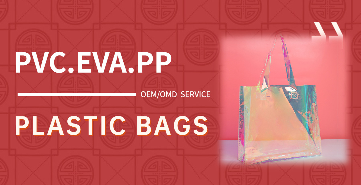 plastic pvc bags home banner